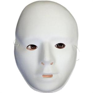 masque_blanc_dur_homme