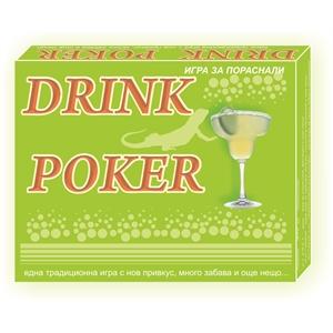 DRINKPOKER1